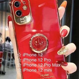 iPhone12 Pro アイフォーンケース バンカーリング付 レッド(iPhoneケース)
