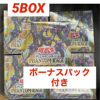 ユウギオウ(遊戯王)の遊戯王 ファントム・レイジ 5BOX(Box/デッキ/パック)