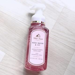 バスアンドボディーワークス(Bath & Body Works)のbath&body works ROSE WATER&IVY 新品未使用(その他)