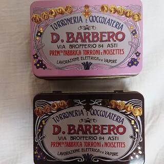 ディーンアンドデルーカ(DEAN & DELUCA)のバルベロ ミニ缶 ローズ ブラウン 2コセット DEAN&DELUCA購入(小物入れ)