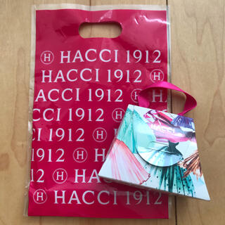 ハッチ(HACCI)のHACCI ハッチ はちみつ石鹸 5g(ボディソープ/石鹸)