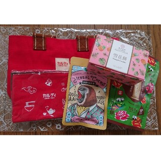 カルディ(KALDI)の【カルディ】台湾フードなど詰めたオリジナル帆布トートバッグ   赤(トートバッグ)