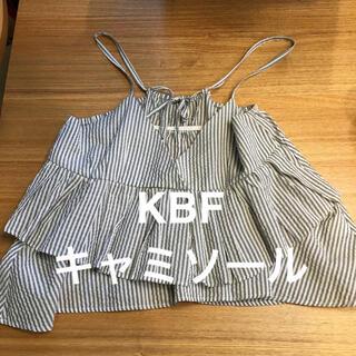 ケービーエフ(KBF)のKBF / キャミソール / FREE SIZE / 重ね着(キャミソール)