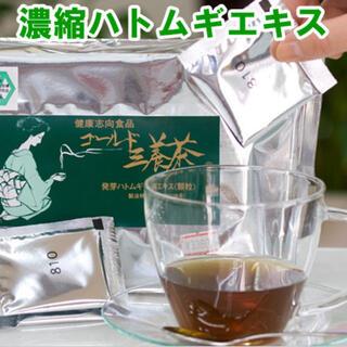 三養茶 60包セット(健康茶)