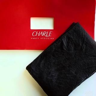 シャルレ(シャルレ)の【新品♥未使用】⭐シャルレ ストッキング黒1足⭐(タイツ/ストッキング)