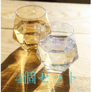 スリーコインズ(3COINS)の六角オーロラグラス 4個セット(グラス/カップ)