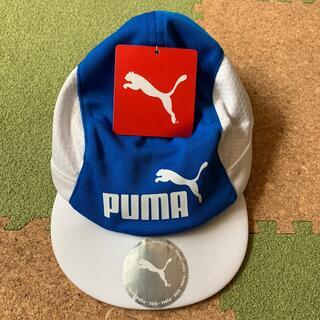 プーマ(PUMA)のサッカーキャップ ジュニア(帽子)