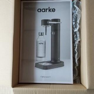 アールケ AARKE カーボネーター2 炭酸水メーカー マッドブラック(その他)