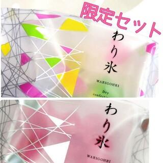 【限定セット】桜わり氷 1 袋わり氷  1袋  和菓子村上  琥珀糖  金沢(菓子/デザート)