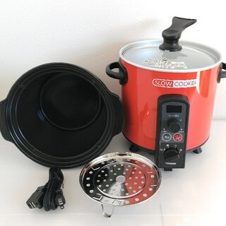 ツインバード(TWINBIRD)のツインバード タイマー付きスロークッカー ぜっぴん亭 EP-4728 オレンジ(調理機器)
