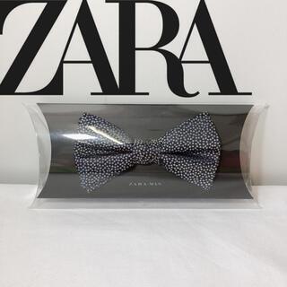 ザラ(ZARA)の未使用 ZARA 蝶ネクタイ ボウタイ シングル メンズ  結婚式 ネイビー系(ネクタイ)
