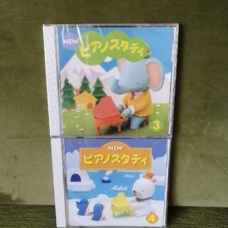 ヤマハ(ヤマハ)のYAMAHA ピアノスタディ  CD2枚(キッズ/ファミリー)
