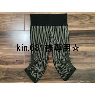 ルルレモン(lululemon)のkin.681様専用☆(クロップドパンツ)