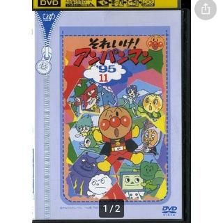 アンパンマン(アンパンマン)のレンタル落 アンパンマン DVD(アニメ)