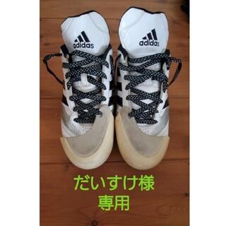 アディダス(adidas)のadidas スパイク 28.0センチ(シューズ)
