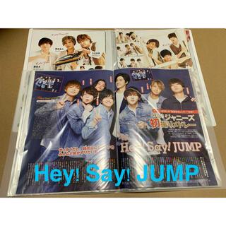 ヘイセイジャンプ(Hey! Say! JUMP)のHey! Say! JUMP 大量切り抜き クリアファイル付き(アイドルグッズ)