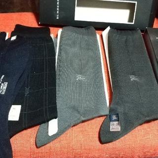 バーバリー(BURBERRY)の紳士靴下、ブランド品5足(ソックス)