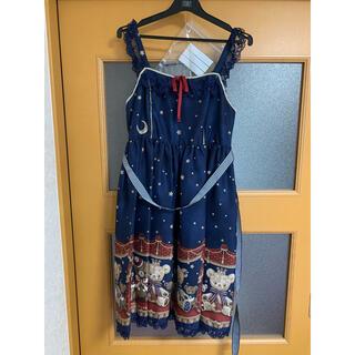 アンジェリックプリティー(Angelic Pretty)のDream Bear SpecialジャンパースカートSet(ひざ丈ワンピース)