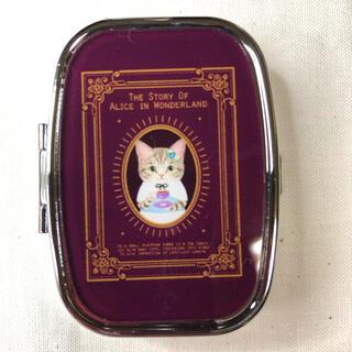 フェリシモ(FELISSIMO)の【新品未使用】童話の世界 猫が主役のミラー付きピルケース キジトラちゃん(その他)