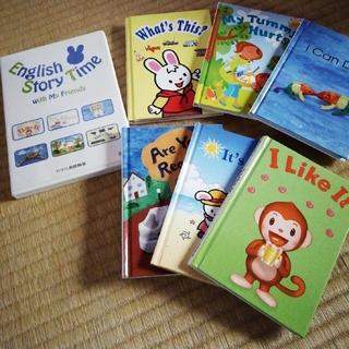 ヤマハ(ヤマハ)のヤマハ英語教材◆DVD&絵本6冊セット(知育玩具)