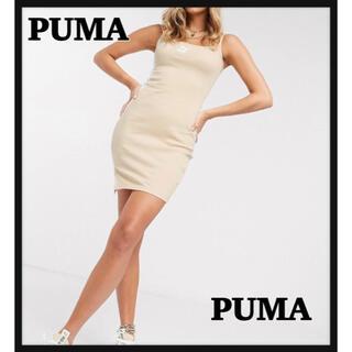 プーマ(PUMA)のPUMA サイドスリットワンピース タグ付き新品(ミニワンピース)