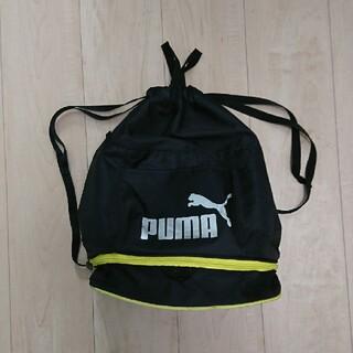 プーマ(PUMA)のPUMA ボール入れ ナップサック(リュックサック)