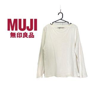 MUJI (無印良品) - 無印良品 コットン100% 長袖Tシャツ