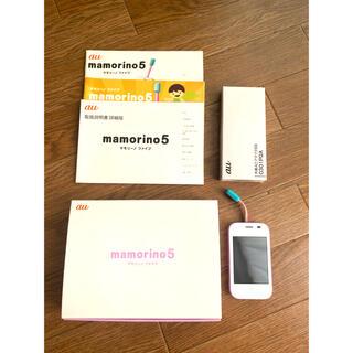 au - マモリーノ5 パープル GPS  防犯 キッズ携帯 au