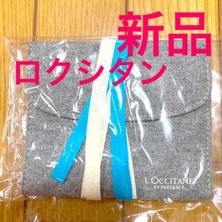ロクシタン(L'OCCITANE)の新品 ロクシタン ジュエリーケース ラメグレー(ポーチ)