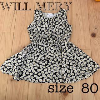 ウィルメリー(WILL MERY)の【美品】WILL MERY  花柄ワンピース size 80(ワンピース)