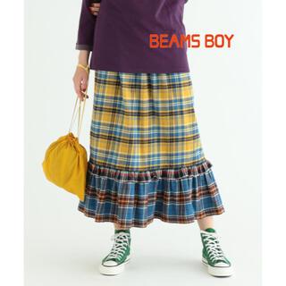 ビームスボーイ(BEAMS BOY)の【BEAMS BOY 】ビエラ チェック ティアードスカート(ロングスカート)