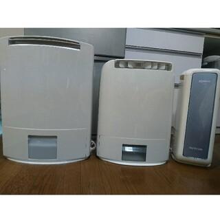 パナソニック(Panasonic)の【美品】除湿機 Panasonic 他、衣類乾燥機(衣類乾燥機)