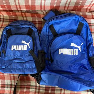 プーマ(PUMA)のプーマ リュック バックパック 大小2個セット(バッグパック/リュック)