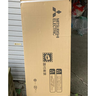 ミツビシデンキ(三菱電機)の三菱 ハウジングエアコン 部材 MAC-C01PW 未開梱品(エアコン)
