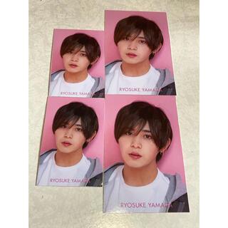 ヘイセイジャンプ(Hey! Say! JUMP)の山田涼介 データカード 2019(アイドルグッズ)