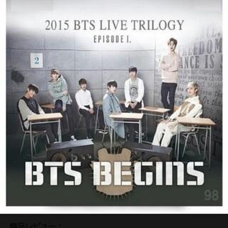 ボウダンショウネンダン(防弾少年団(BTS))の2015 BTS LiveTrilogy Episod I 'Begins高画質(ミュージック)