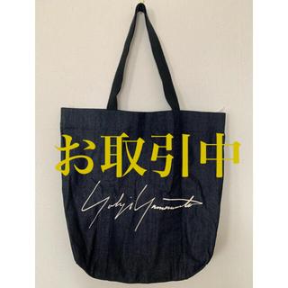 ヨウジヤマモト(Yohji Yamamoto)のyohji yamamotoトートバッグ 非売品(トートバッグ)
