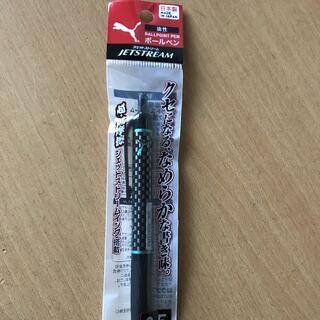 プーマ(PUMA)の【新品】【未開封】ジェットストリーム0.5プーマボールペン2本組(黒)(ペン/マーカー)
