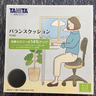 タニタ(TANITA)のタニタバランスクッション(エクササイズ用品)