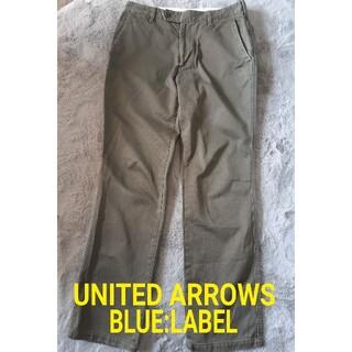 ユナイテッドアローズ(UNITED ARROWS)のユナイテッドアローズ コットンパンツ チノパン カーキ BLUE:LABEL(チノパン)
