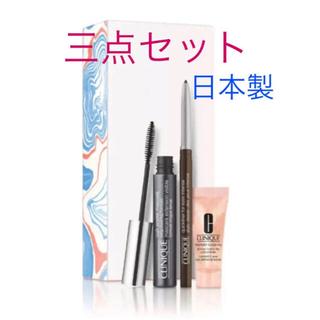 クリニーク(CLINIQUE)の新品未使用⭐️限定版 CLINIQUE 新品未使用⭐️日本製マスカラ01(マスカラ)