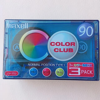 マクセル(maxell)のmaxell カセットテープ90(その他)