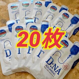 メディヒール DNA パック 20枚セット(パック/フェイスマスク)