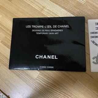シャネル(CHANEL)の新品未使用♡正規品♡CHANEL♡タトゥーシール ノベルティ スキン アート(ノベルティグッズ)