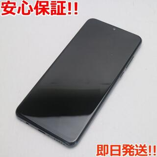 アンドロイド(ANDROID)の新品同様 HWV33 HUAWEI P30 lite Premium ブラック (スマートフォン本体)