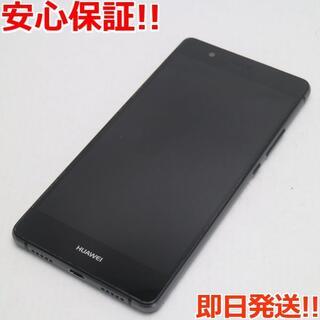 ファーウェイ(HUAWEI)の超美品 SIMフリー HUAWEI P9 lite ブラック (スマートフォン本体)