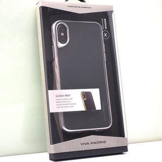 iPhone X 用 耐衝撃性 シェル型ケース  シルバー(iPhoneケース)