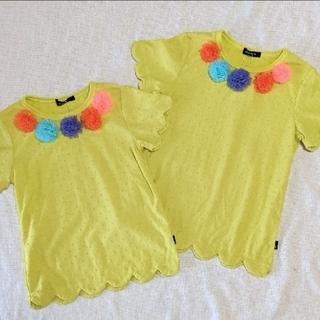 カルディア(CALDia)のKHK120409様 ❋ 専用(Tシャツ/カットソー)
