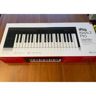 IK Multimedia iRig Keys 2 Pro(MIDIコントローラー)