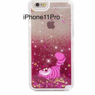 フシギノクニノアリス(ふしぎの国のアリス)の新品iPhone11ProディズニーDisneyチシャ猫不思議の国猫グリッター(iPhoneケース)